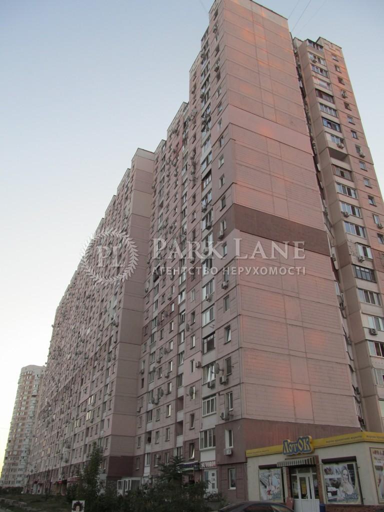 Квартира ул. Пчелки Елены, 4, Киев, R-23834 - Фото 11