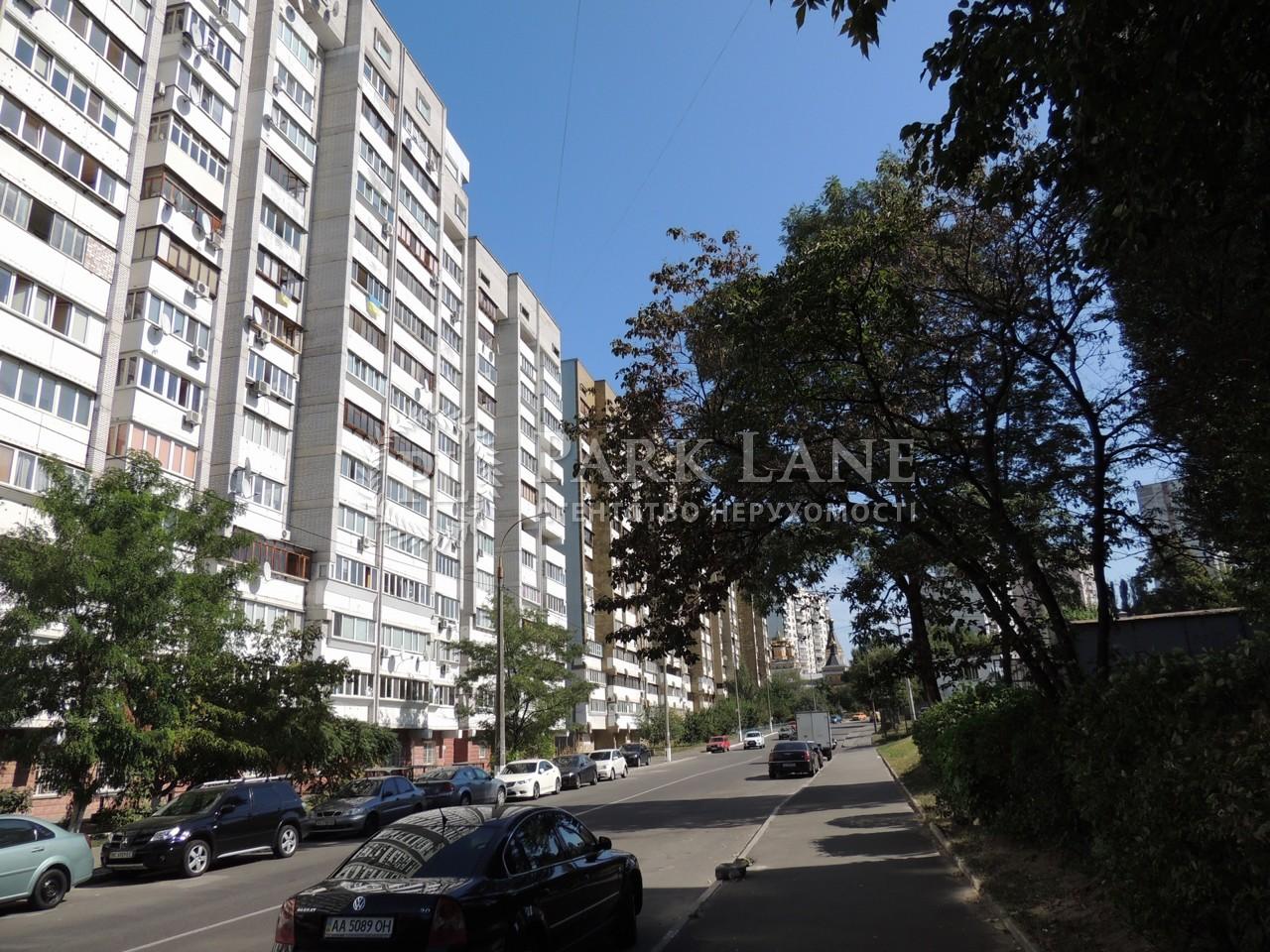 Квартира ул. Стадионная, 6а, Киев, R-36945 - Фото 2