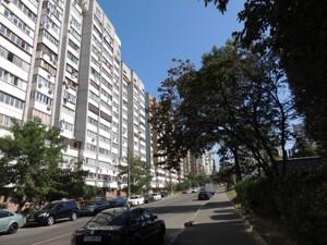 Квартира Z-1105321, Стадионная, 6а, Киев - Фото 2