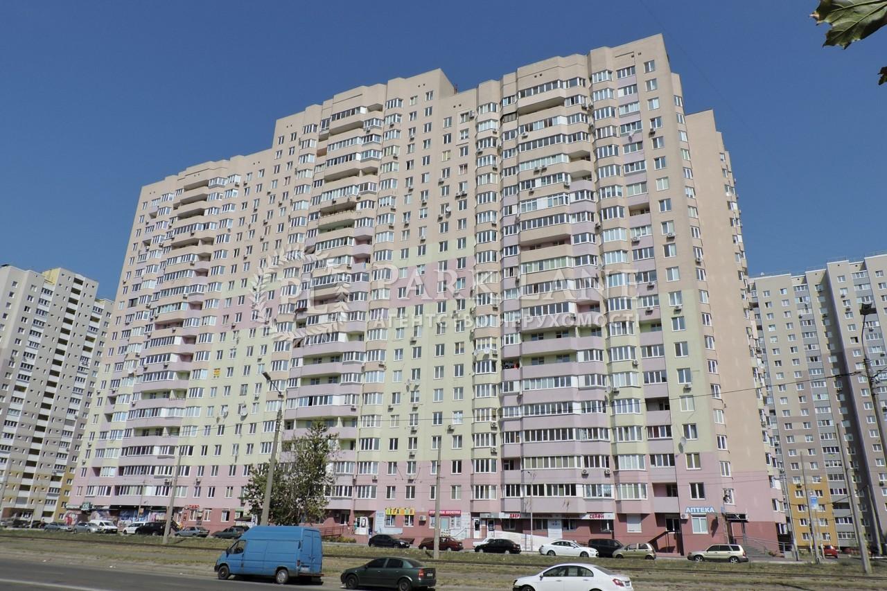 Квартира B-94447, Закревского Николая, 95а, Киев - Фото 3