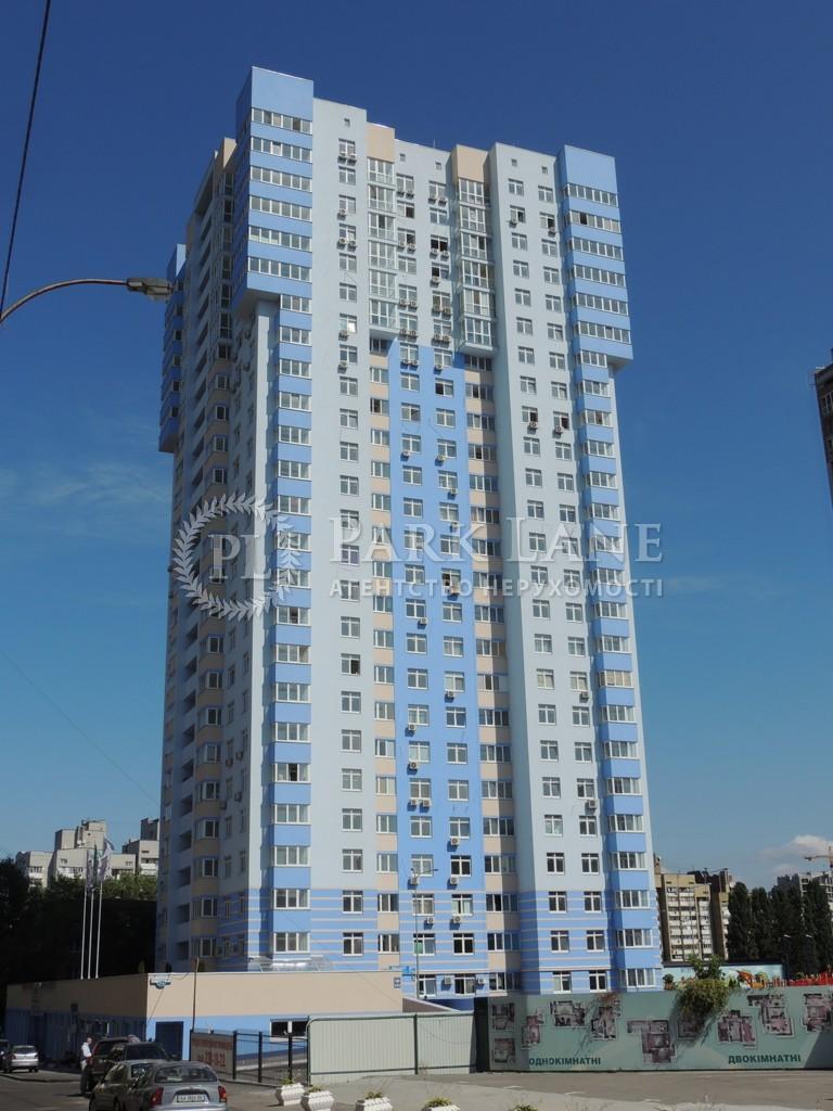 Квартира ул. Богдановская, 7а, Киев, Z-197401 - Фото 6