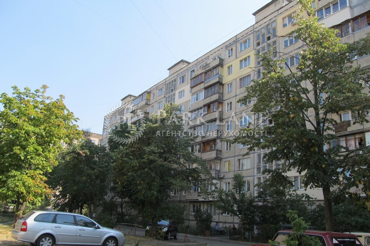Нежилое помещение, ул. Иорданская (Гавро Лайоша), Киев, Z-574809 - Фото 6