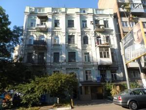 Коммерческая недвижимость, L-25711, Хмельницкого Богдана, Шевченковский район