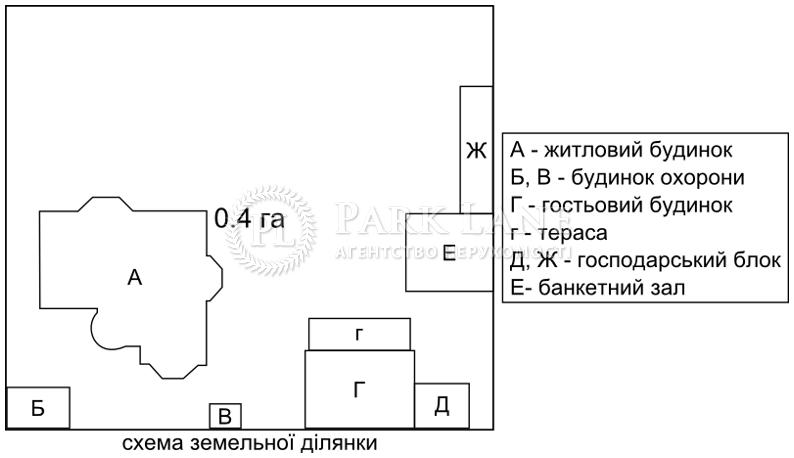Дом X-21748, Ленина, Счастливое - Фото 7