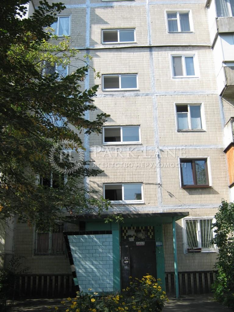 Квартира ул. Флоренции, 10а, Киев, R-29252 - Фото 1