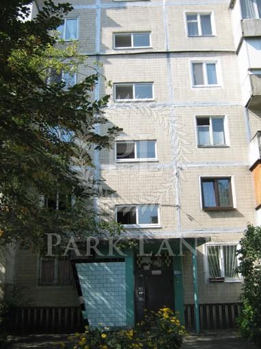 Квартира, R-29252, 10а