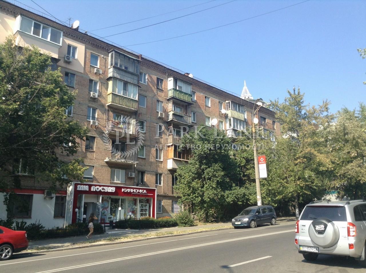 Нежилое помещение, Джона Маккейна (Кудри Ивана), Киев, B-101704 - Фото 1