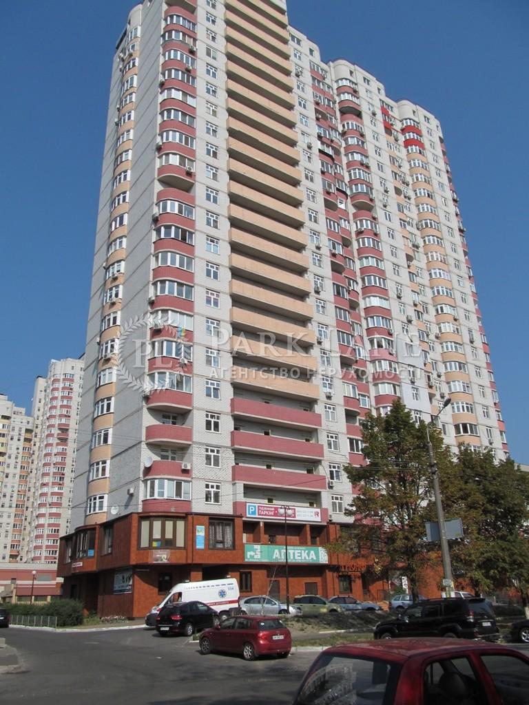 Нежилое помещение, ул. Калнишевского Петра (Майорова М.), Киев, Z-232172 - Фото 17