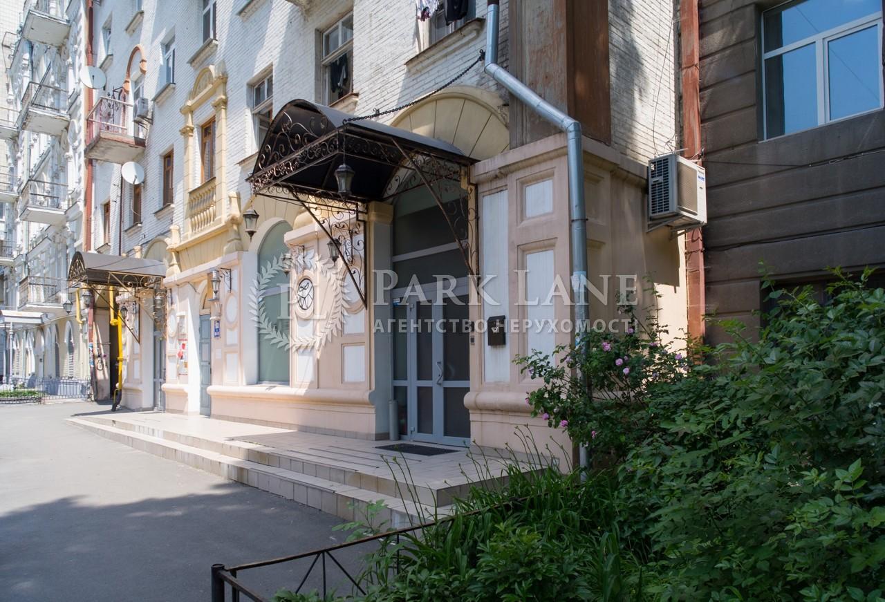 Нежитлове приміщення, вул. Франка Івана, Київ, B-87838 - Фото 9