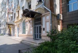 Нежитлове приміщення, B-87838, Франка Івана, Київ - Фото 3
