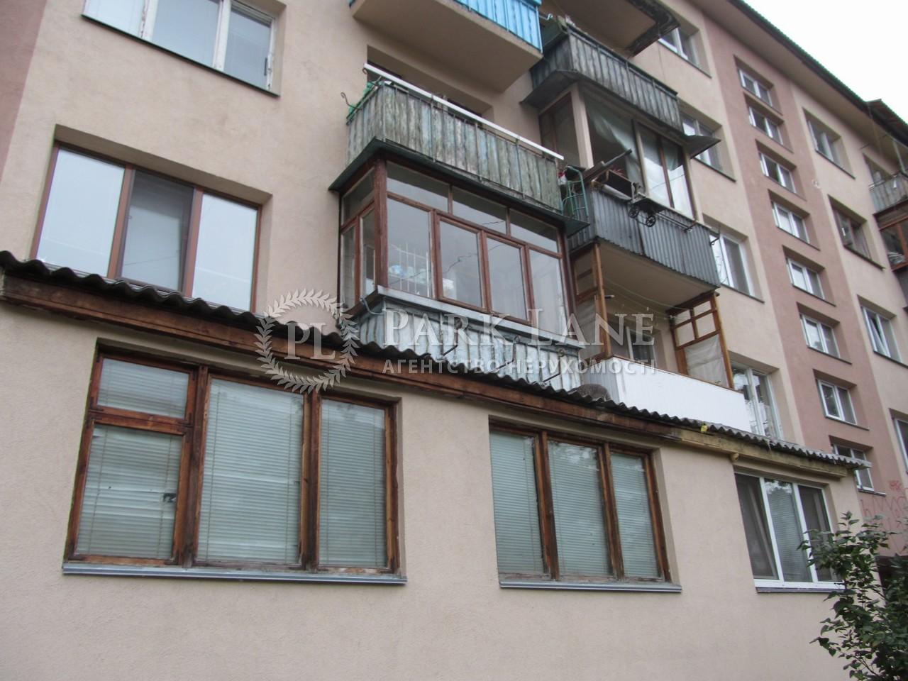 Квартира ул. Красноткацкая, 16, Киев, B-102658 - Фото 12