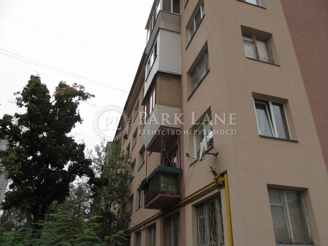 Квартира ул. Красноткацкая, 16, Киев, B-102658 - Фото 1