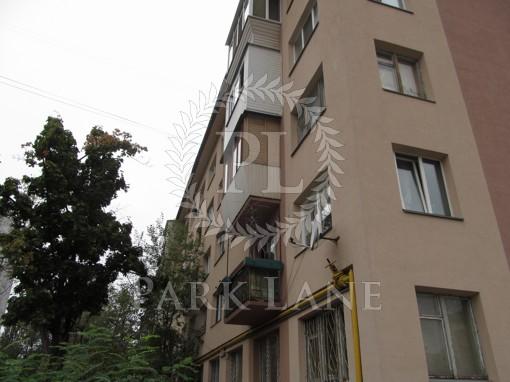 Квартира Красноткацкая, 16, Киев, B-102658 - Фото