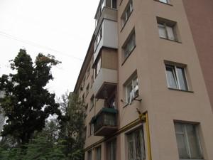 Квартира B-102658, Красноткацкая, 16, Киев - Фото 1