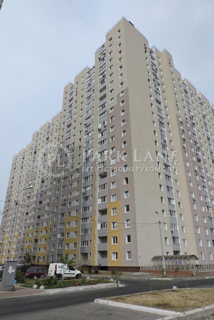 Квартира Z-1619284, Закревского Николая, 95, Киев - Фото 1