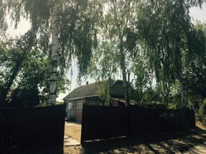 Дом K-21339, Русаки - Фото 9