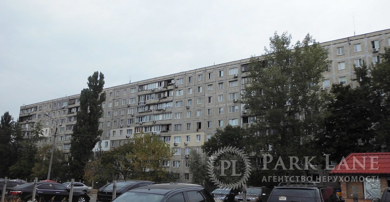 Квартира вул. Дніпровська наб., 9, Київ, R-20099 - Фото 1