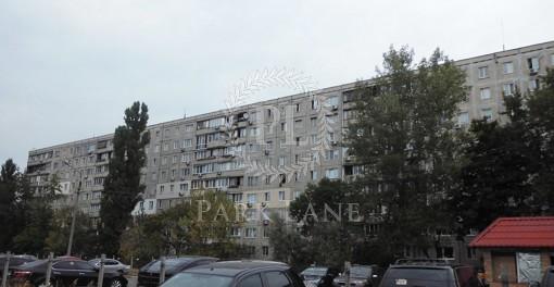 Квартира, R-20099, 9