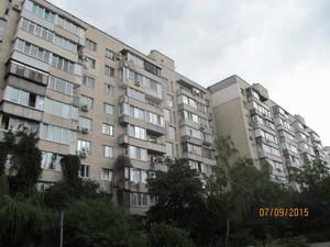 Квартира B-93374, Фучика Юлиуса, 8, Киев - Фото 3