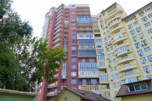 Квартира R-18147, Тургеневская, 44, Киев - Фото 2