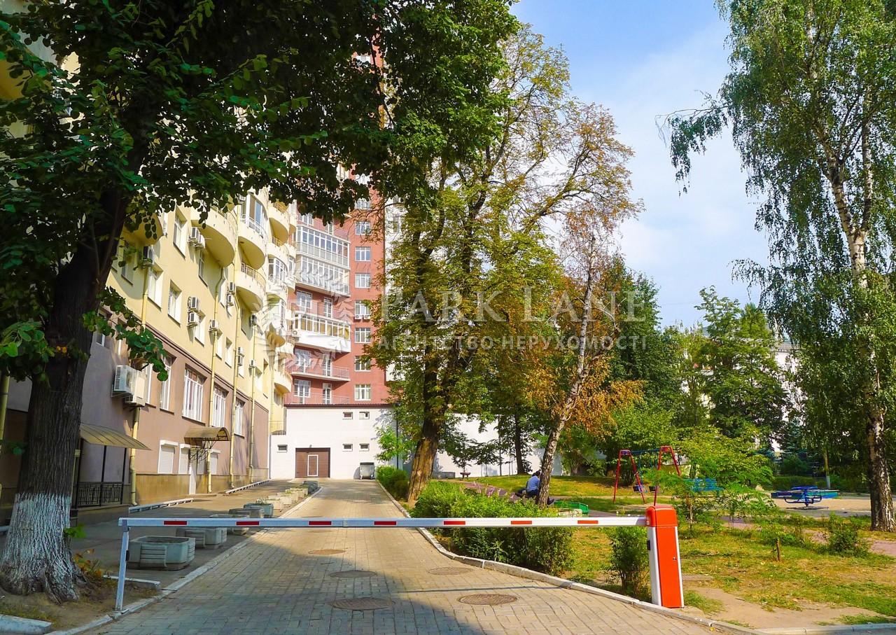 Квартира ул. Тургеневская, 44, Киев, K-23796 - Фото 4