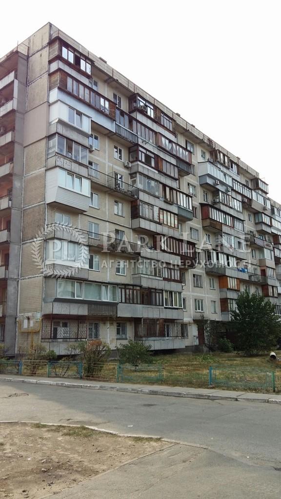 Квартира ул. Иорданская (Гавро Лайоша), 8, Киев, Z-764835 - Фото 1
