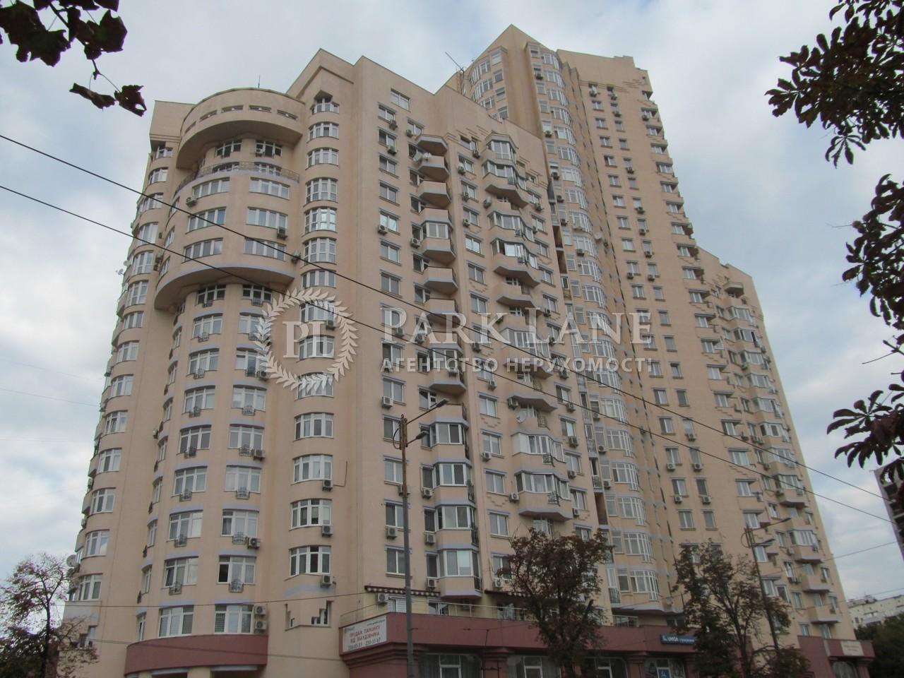 Квартира ул. Липкивского Василия (Урицкого), 18, Киев, B-97921 - Фото 14