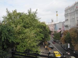 Квартира J-15183, Городецкого Архитектора, 10/1, Киев - Фото 24