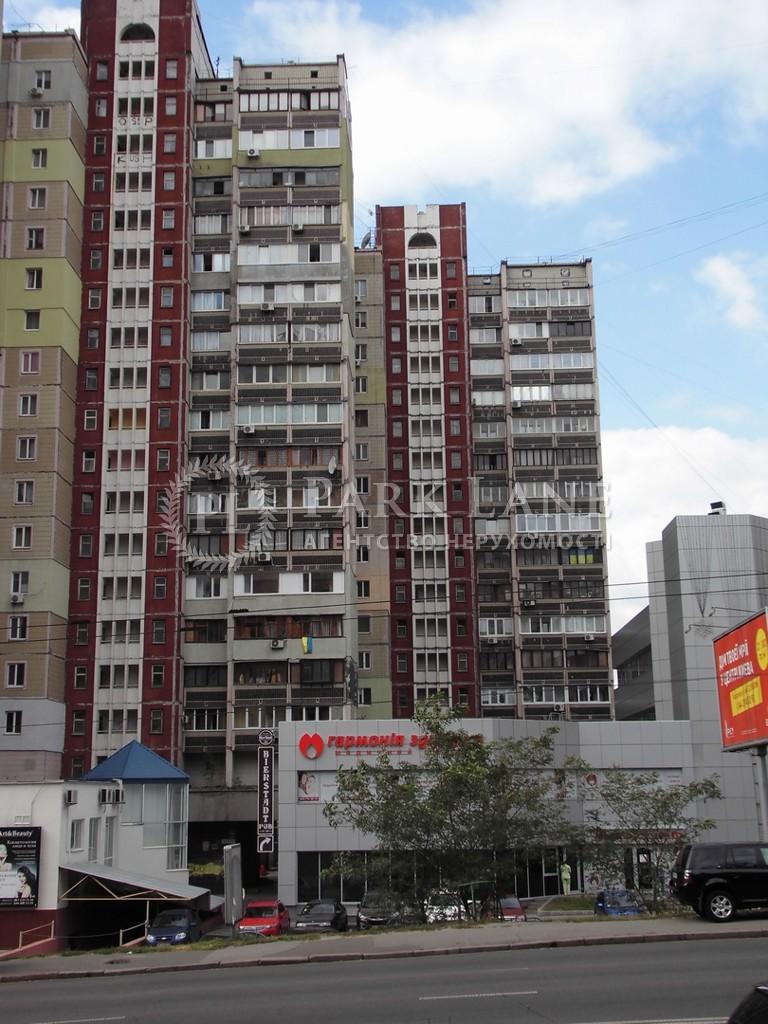 Квартира ул. Черновола Вячеслава, 16, Киев, A-81836 - Фото 1