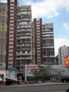 Квартира B-100458, Черновола Вячеслава, 16, Киев - Фото 2