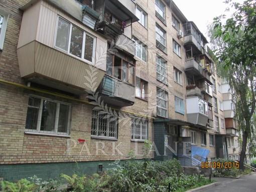 Квартира Василевской Ванды, 8, Киев, R-25753 - Фото