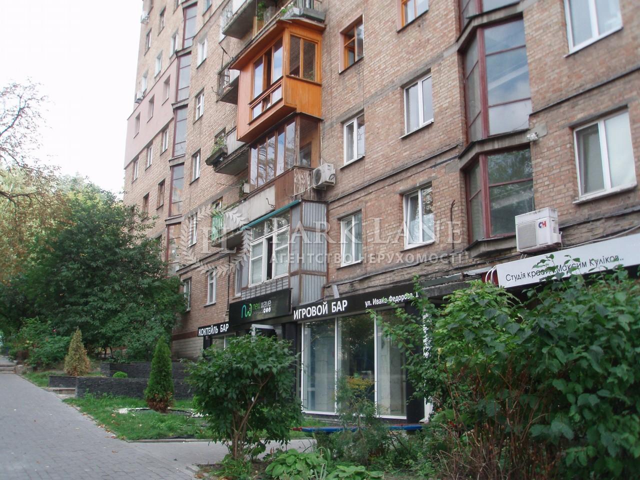 Квартира B-88831, Федорова Ивана, 1, Киев - Фото 3