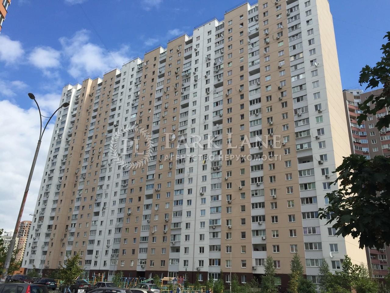 Квартира ул. Урловская, 38, Киев, L-28538 - Фото 1