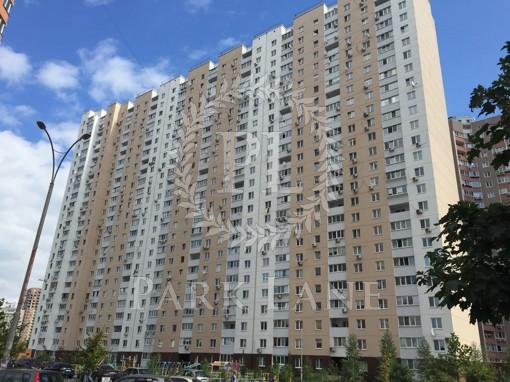 Квартира, Z-1169336, 38