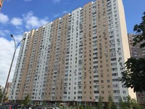 Квартира Z-630277, Урлівська, 38, Київ - Фото 1