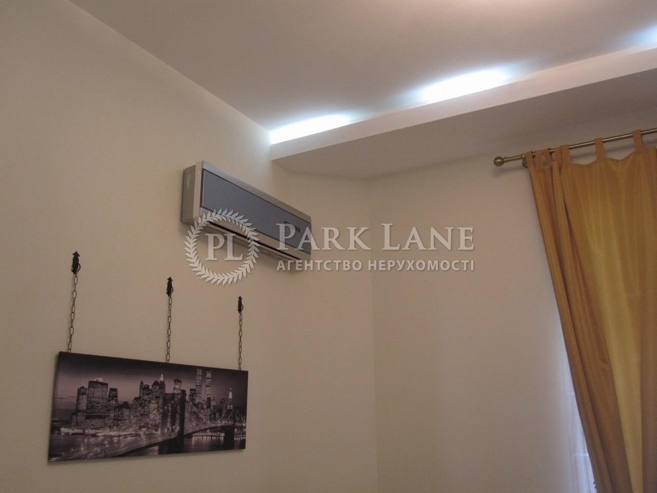 Квартира ул. Городецкого Архитектора, 4, Киев, X-29033 - Фото 6