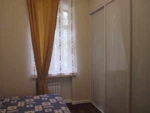 Квартира X-29033, Городецкого Архитектора, 4, Киев - Фото 10