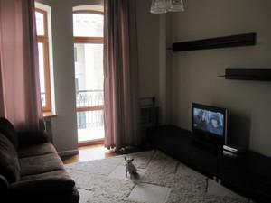 Квартира X-29033, Городецкого Архитектора, 4, Киев - Фото 4