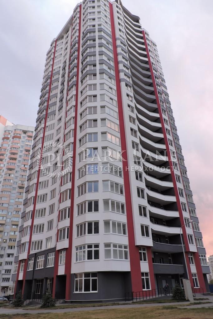 Квартира B-90901, Драгоманова, 4а, Киев - Фото 3