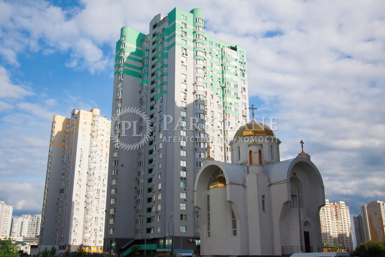 Квартира ул. Чавдар Елизаветы, 3, Киев, B-102398 - Фото 1