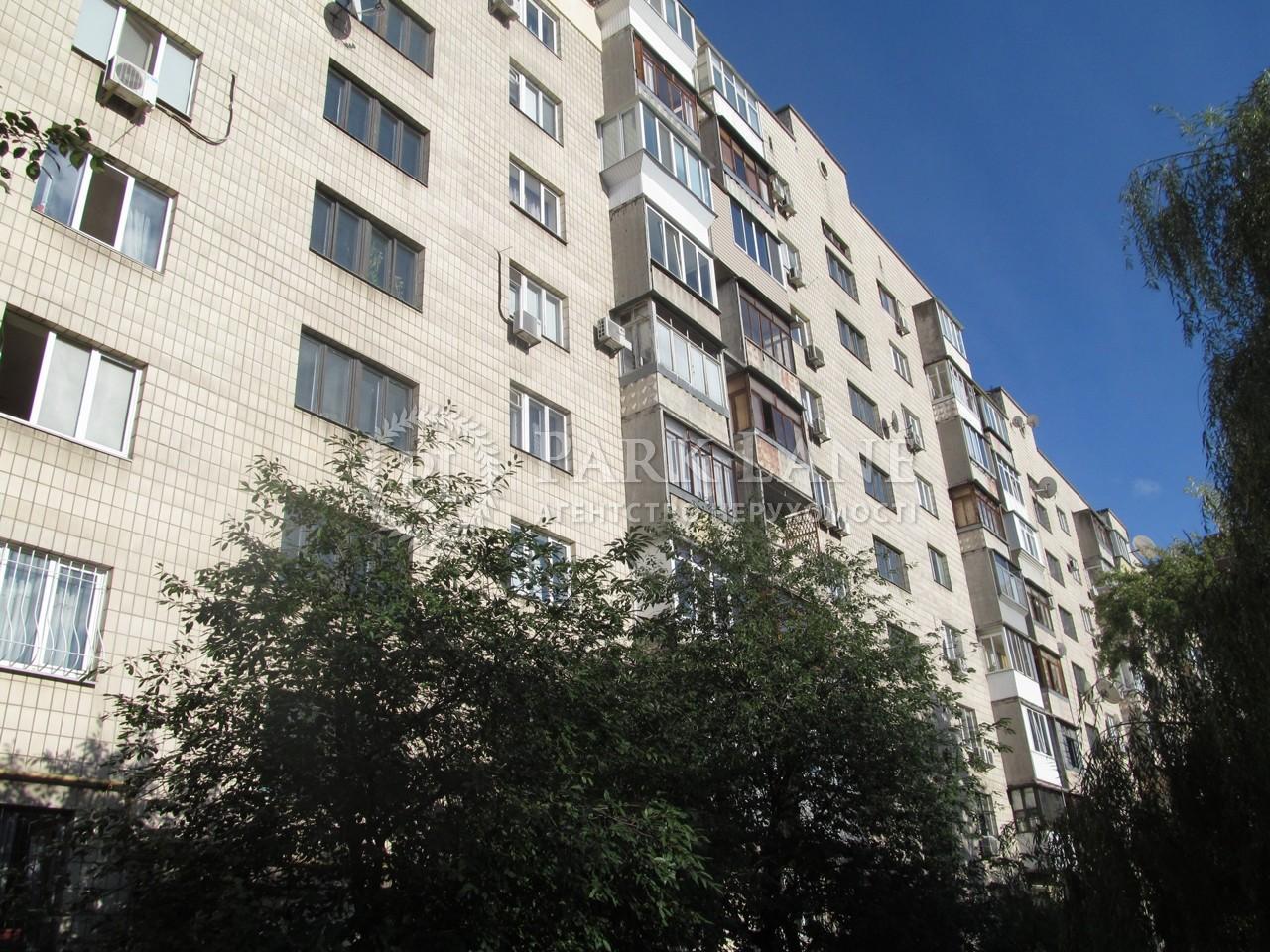 Квартира вул. Предславинська, 38, Київ, F-19821 - Фото 5