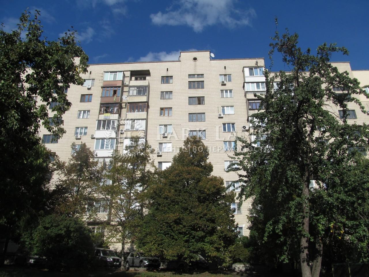 Квартира вул. Предславинська, 38, Київ, F-19821 - Фото 3