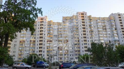 Квартира Котельникова Михаила, 37, Киев, Z-541992 - Фото