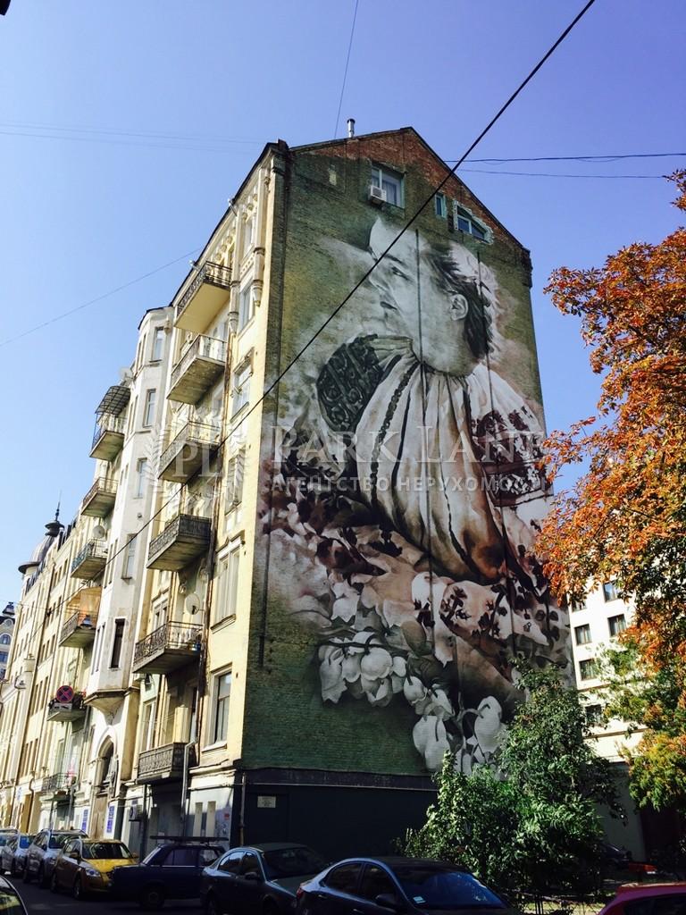 Квартира ул. Стрелецкая, 28, Киев, O-16151 - Фото 1