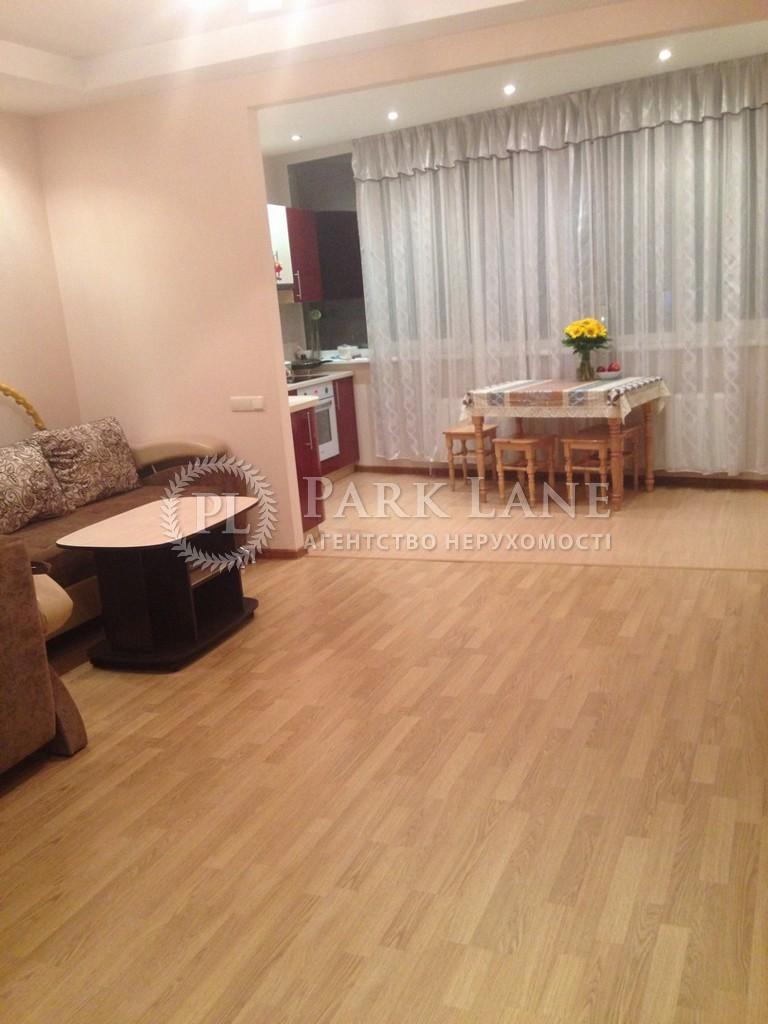 Квартира ул. Олевская, 5, Киев, X-5569 - Фото 4
