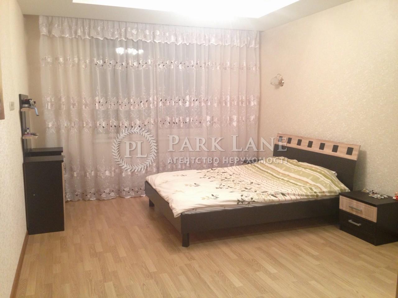 Квартира ул. Олевская, 5, Киев, X-5569 - Фото 5