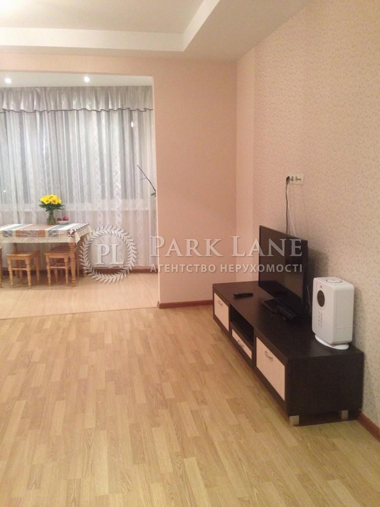 Квартира ул. Олевская, 5, Киев, X-5569 - Фото 6