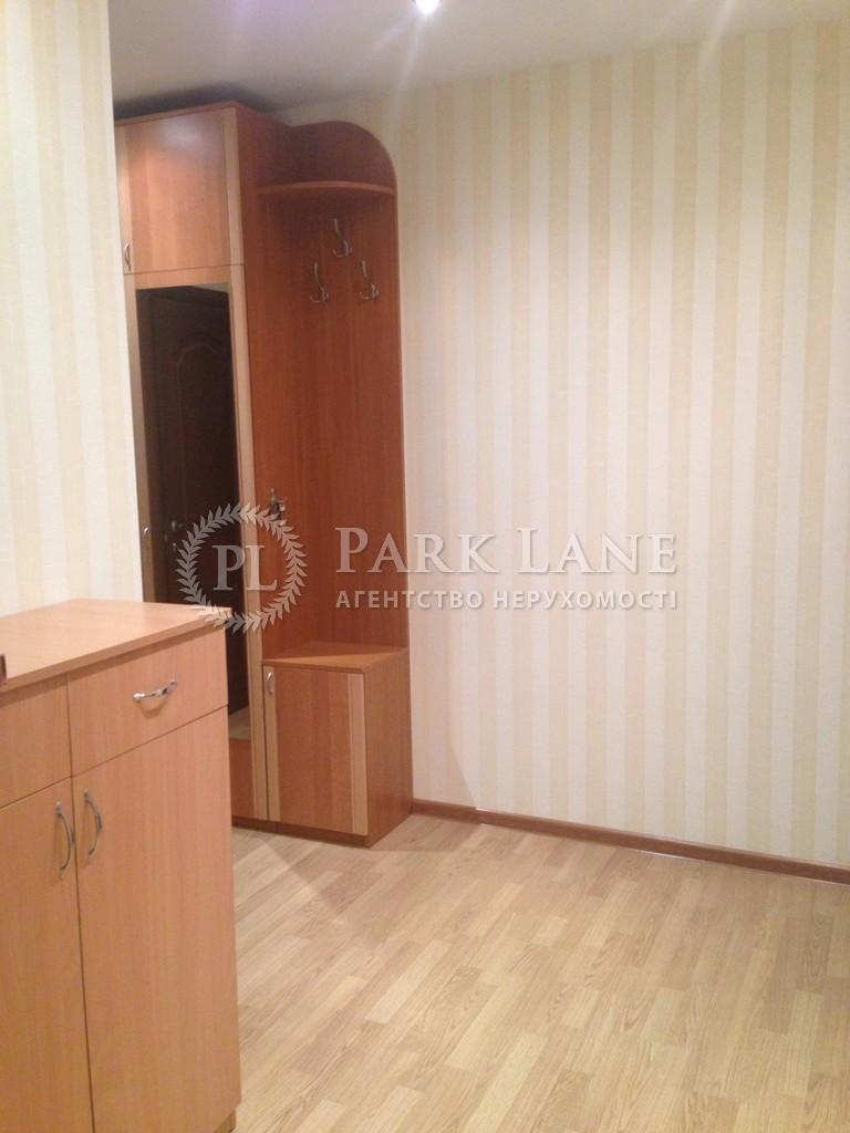 Квартира ул. Олевская, 5, Киев, X-5569 - Фото 9