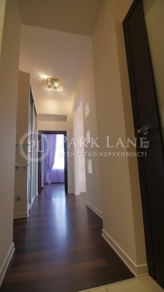 Квартира вул. Хрещатик, 27, Київ, A-79467 - Фото 10