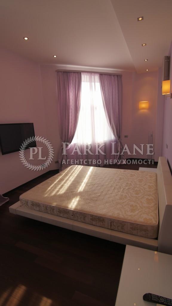 Квартира вул. Хрещатик, 27, Київ, A-79467 - Фото 5